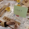 Projet mosaïque des mots - avril à décembre 2013